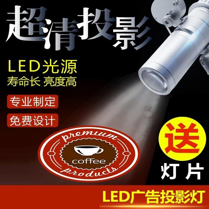 奇奇店-LED廣告投影燈LOGO高清投射燈燈旋轉招牌舞臺燈戶外全彩投影#店鋪使用 #盡顯個性 #流暢如紙