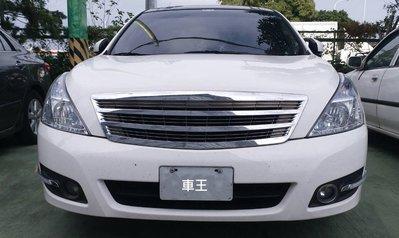 【車王汽車精品百貨】日產 Nissan Teana 日行燈 晝行燈 霧燈框改裝 帶轉向 雙色款