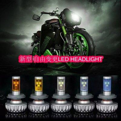 一對價最新貼膜款免風扇設計 H4專用CREE*3 LED大燈3000K 4300K 6000K 8000K 10000K