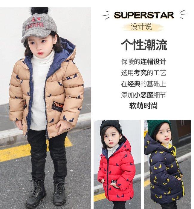 東大門平價鋪   新款兒童棉襖男童卡通羽絨棉服,韓版女童 時尚棉襖,1歲--8歲男女寶寶秋冬外套