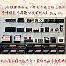 東暉代理 英國進口 Rapport 瑞伯特 D286 真皮圓筒 3支裝 手錶收藏盒 攜帶盒 旅行包 錶盒 現貨 台北門市