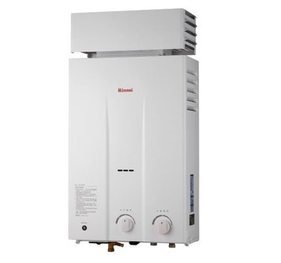 基隆市【舊換新 含安裝 5000元】林內 RU-1022 RF 10L 公寓 抗風 瓦斯 熱水器