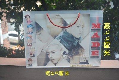 預購/ BIGBANG權志龍應援演唱會皇冠燈透明袋子手提袋 台北市