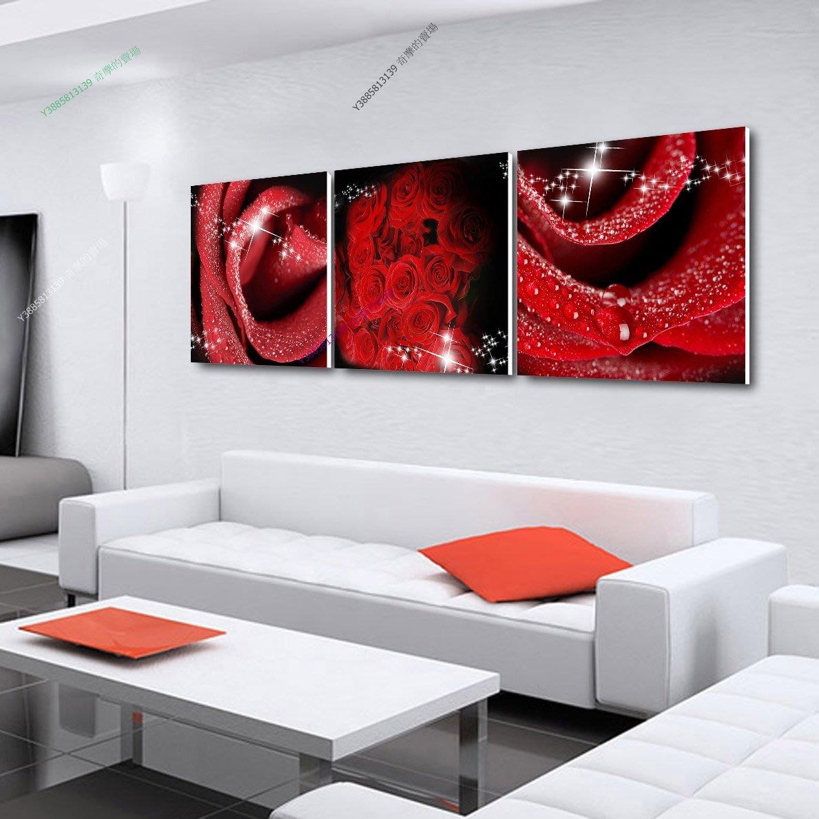 【30*30cm】【厚1.2cm】紅玫瑰-無框畫裝飾畫版畫客廳簡約家居餐廳臥室牆壁【280101_310】(1套價格)