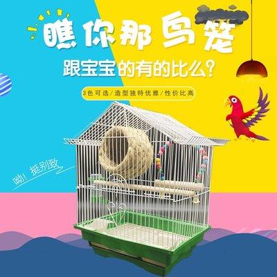 虎皮牡丹鸚鵡鳥籠文鳥籠子 小型鳥籠屋型...