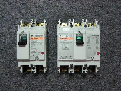 (PLCMARKET) 全新品!富士無熔絲開關 BW50AAG 3P50A