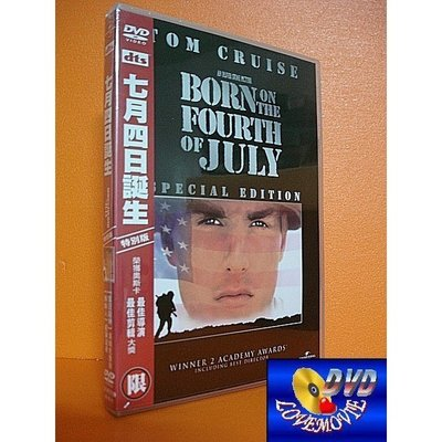 三區台灣正版【七月四日誕生Born On The Forth Of July(1989)】DTS特別版DVD全新未拆