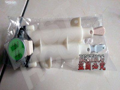 全新和成HCG AF788 AF788L AF888 AF889L AF799免治馬桶座噴嘴組 噴嘴噴頭噴水組噴水器