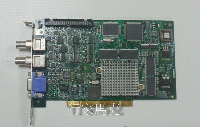 行家馬克 Matrox Orion ORI-PCI/RGB   圖像採集卡 影像擷取卡 買賣專業維修