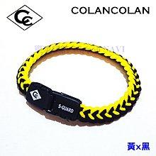 東瀛領航-日本ColanColan S-Guard Fita 天然礦石 負離子防止靜電 放電手鍊 黃黑