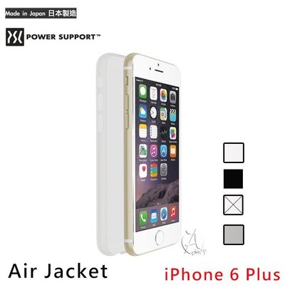 特價【A Shop】POWER SUPPORT iPhone6s Plus Air Jacket 保護殼 (含保貼)