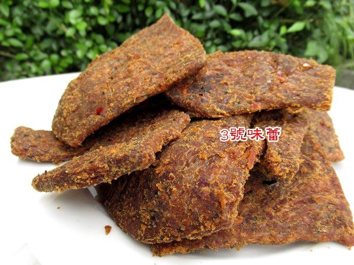 3號味蕾~辣味素牛肉乾《全素》600克240元   另有..素肉條..辣味素蹄筋..素竹輪...沙茶豆乾