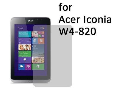 [GIFUTO] 宏碁 ACER Iconia W4-820 螢幕保護貼 屏幕保護膜