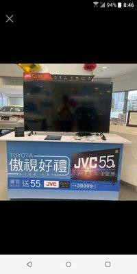(免運)TOYOTA交車禮 便宜出售13000元 JVC 量子點4K 55吋 QLED電視55吋 KQD