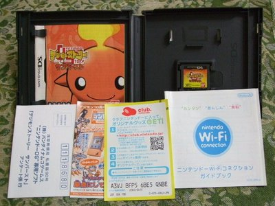 『懷舊電玩食堂』《正日本原版、盒書附回函卡》【NDS】 實體拍攝 數碼寶貝物語 陽光版