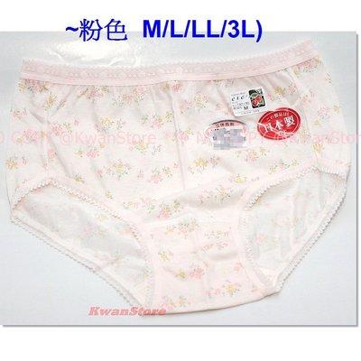 [限時特價]日本製 100%純棉內褲 女內褲 中腰 蕾絲 內褲(粉色 M/L/LL/3L)