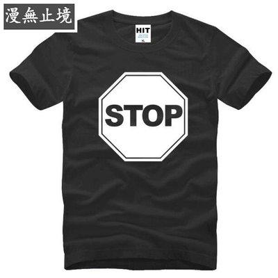 漫無止境 新款男式T恤 Transportation Stop Sign 交通標志 STOP 可愛卡通 ebayy