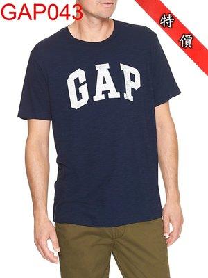 【西寧鹿】GAP 男生 T恤 絕對真貨 美國帶回 可面交 GAP043
