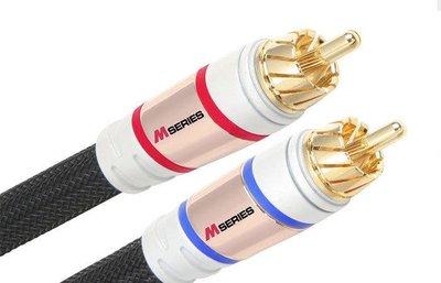 超好聲發燒線美國怪獸 Monster Cable M1000 頂級 RCA 立體聲訊號線音頻線 1.2米 全新原廠
