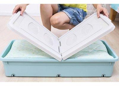 床底收納箱塑料特大扁平衣服整理箱子大號床下抽屜式儲物箱神器