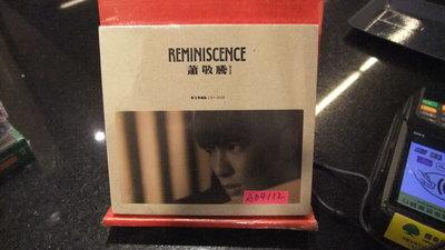 【全新】  Reminiscence 影音典藏版 (CD+DVD+歌詞本) / 蕭敬騰 A04112