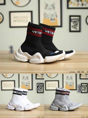 銳步 Reebok VETEMENTS SS 時尚潮流高幫襪子童鞋 26-35
