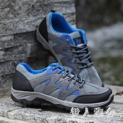 夏季登山鞋透氣戶外網面鞋男鞋軟底防滑運動鞋子徒步鞋休閑旅游鞋 st3655