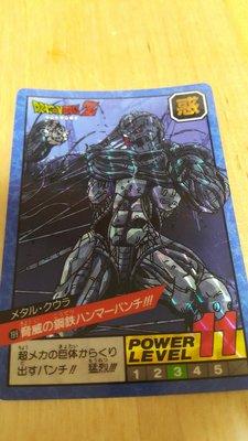 DRAGON BALL Z BANDAI  1993 MADE IN JAPAN CARD