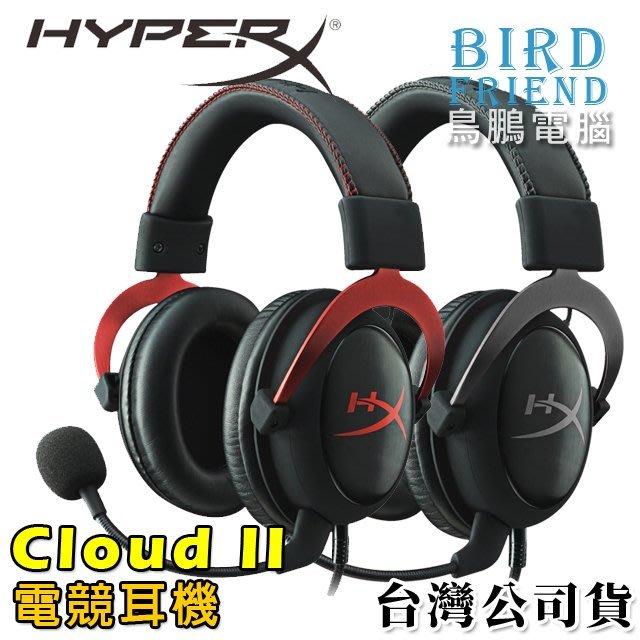 【鳥鵬電腦】金士頓 KHX-HSCP-RD GM HyperX Cloud II 2  電競耳機 7.1音效 台灣公司貨