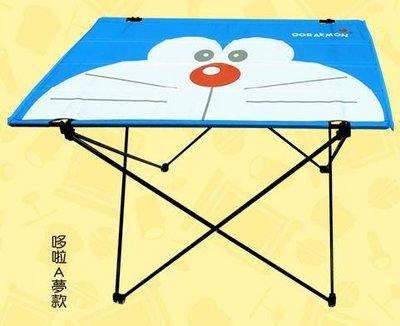 7-11 野餐折疊桌 (哆啦A夢款)