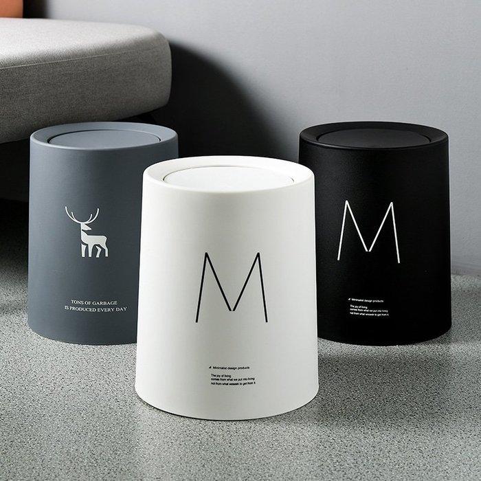 垃圾桶垃圾桶輕奢風北歐家用客廳臥室創意少女可愛帶蓋衛生間分類廚房