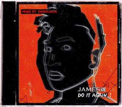 JAMES祝 DO IT AGAIN CD近新 附側標 再生工場1 03