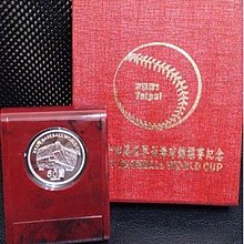 〝新品〞【紀念套幣】第34屆世界盃棒球錦標賽紀念幣(附收據)