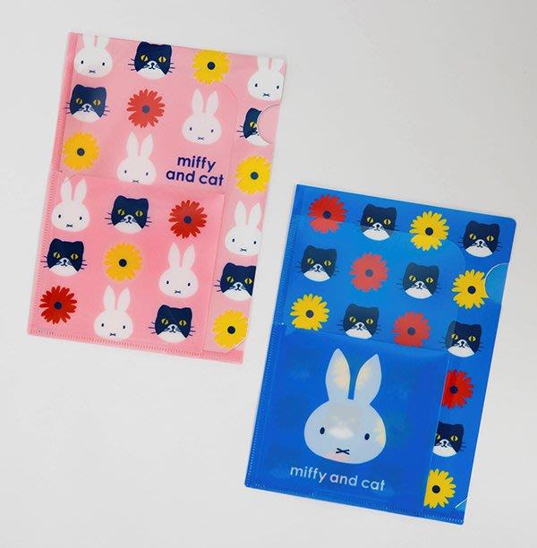 《散步生活雜貨-文具散步》 日本製 Miffy and cat 米飛兔 A5尺寸 3層 資料收納夾 -兩款選擇