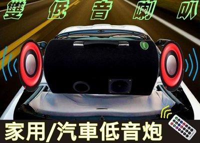 【多款式】6吋 隧道 雙喇叭 重低音  USB/TF/AUX 家用/車用 12V/24V/110V  擴大機 音箱 音響