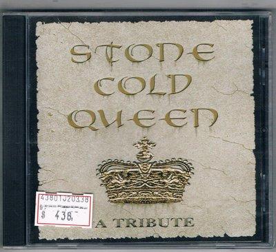 [鑫隆音樂]西洋CD-向皇后合唱團致敬 STONE COLD QUEEN A TRIBUTE V.A {M70632}