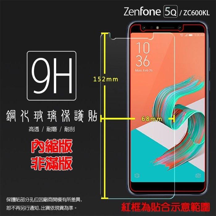 ASUS ZenFone 5Q ZC600KL X017DA 鋼化玻璃保護貼/高透保護貼/9H/鋼貼/鋼化貼/玻璃膜