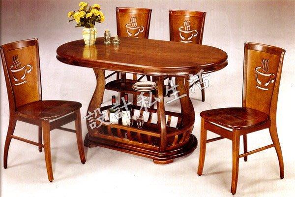 【設計私生活】4.8尺蓮花柚木色橢圓形、腰枳桌、全實木餐桌(全館一律免運費)139 N