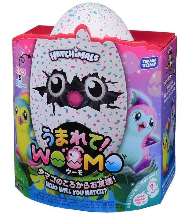 美版 HATCHIMALS WOOMO 魔法寵物蛋 粉紅 寵物玩具 利太代理