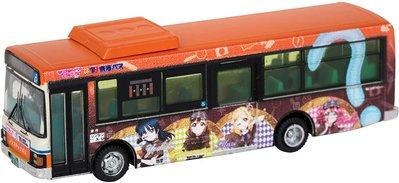 (現貨)TOMYTEC 306320 東海巴士 LOVELIVE! 3號車M2020