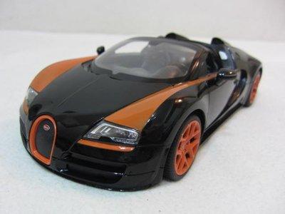 【KENTIM 玩具城】1:14(1/14)全新布加迪Bugatti 黑色原廠授權RASTAR遙控車