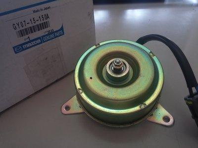 正廠 水箱風扇馬達/冷氣風扇馬達 [右邊] FORD ESCAPE 2.3 04-