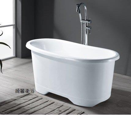 亞諾衛浴-方便實用 泡澡浴缸108cm $9200元(全省都會區免運)另有120cm$9500元&130cm$9800元