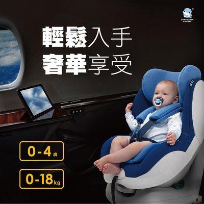 【晴晴百寶盒】KU.KU 酷咕鴨經典ISOFIX安全汽座 台灣母嬰用品 保母嬰兒用品 寶寶安全汽車座椅 禮物 K154