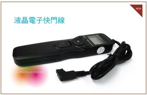 【阿玲】  液晶電子快門線 SONY a33 a55 a330 a530 a550 a850 RS-S1 MC36(相容RS-S1AM)