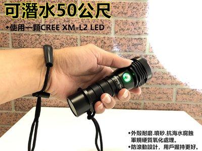 可潛50公尺 潛水王 Flaming Fire 最新FR-D1電量提示 CREE XM-L2鋁合金潛水手電筒1080LM
