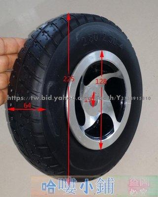 實心輪胎 滑板車胎 機車配件 自行車配件 電動老人代步車微孔實心彈力輪胎防刺防爆2.80/2.50-4配帶鋁輪轂小號規格價格