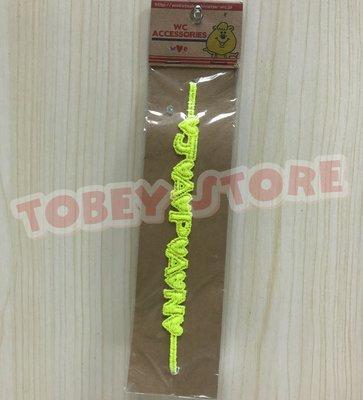 日本 WC熊 JAPAN 螢光黃 棉線織手鍊