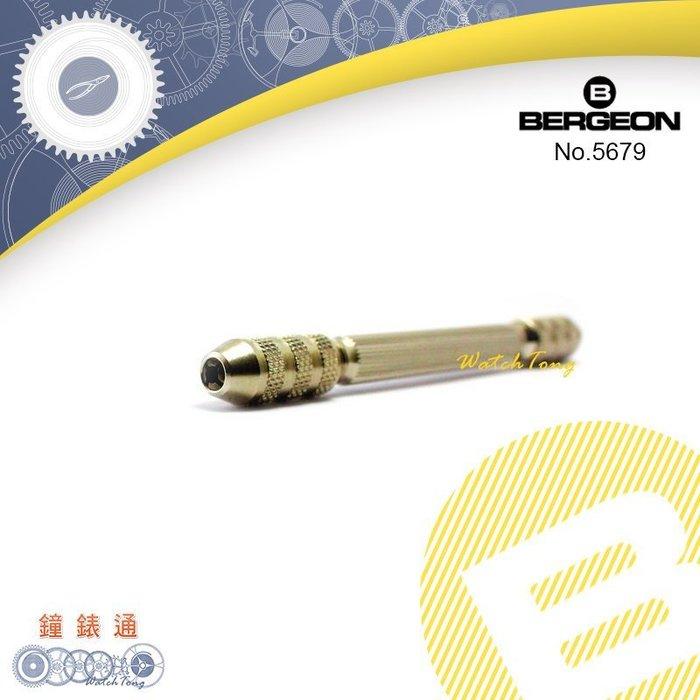 【鐘錶通】B5679《瑞士BERGEON》四割 / 龍芯鉗 / 龍頭夾├手錶機芯組裝工具/DIY鐘錶維修工具┤
