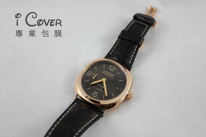 《iCover專業包膜》各式精品手錶 專業包膜防護 勞力士 ROLEX 沛納海 PANERAI CARITER